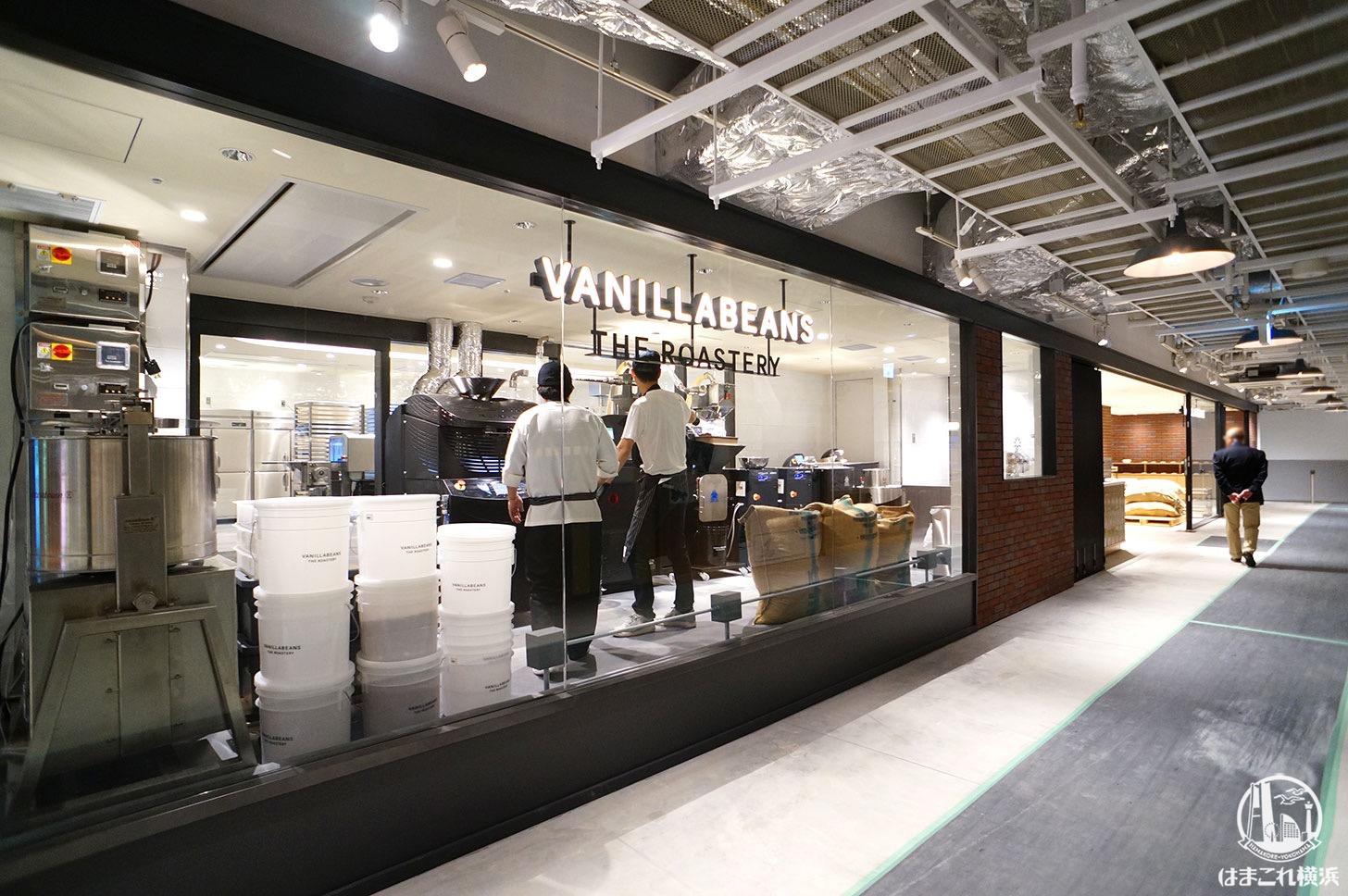 バニラビーンズ ザ ロースタリー、横浜ハンマーヘッドに!ファクトリー併設のカフェ