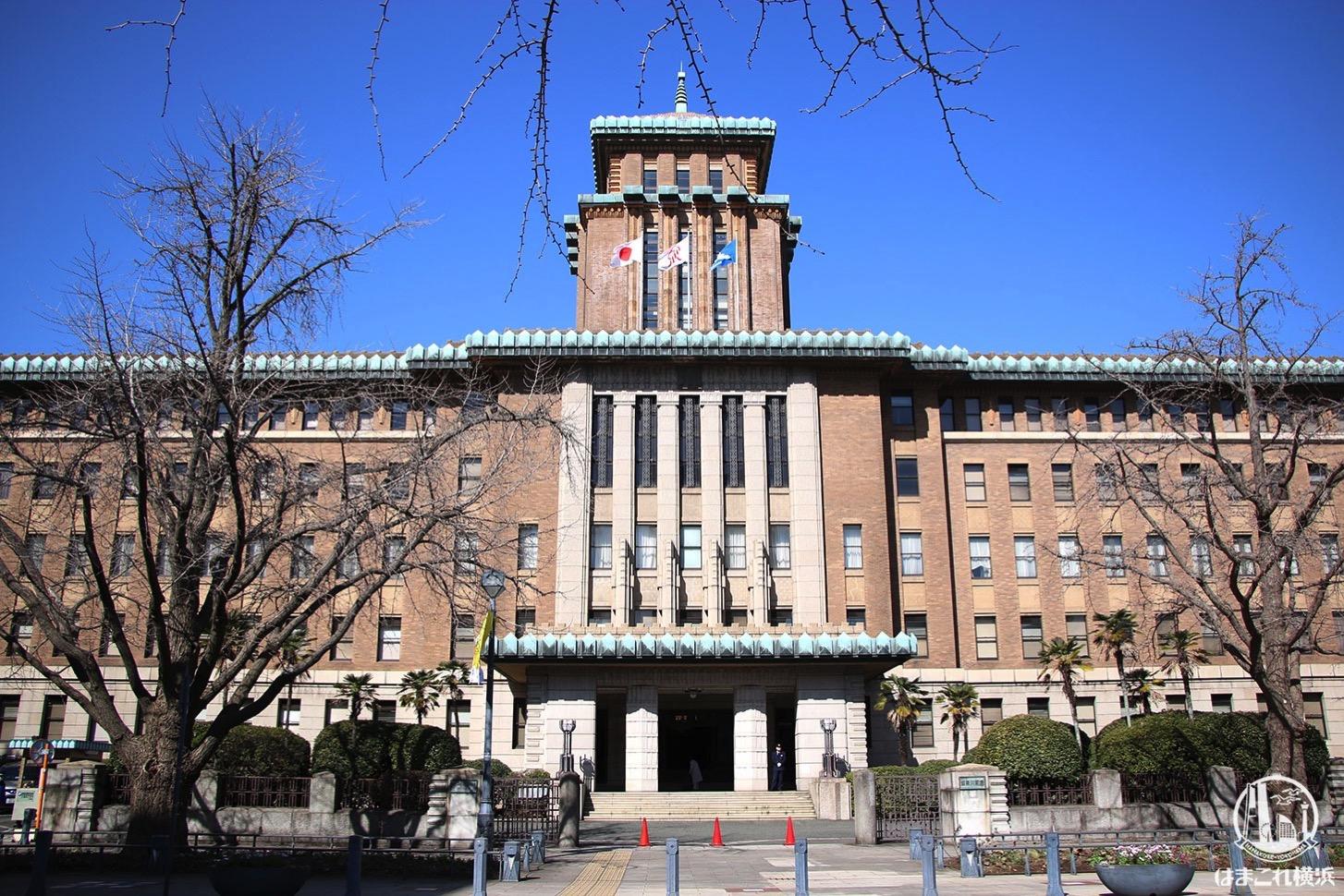 神奈川県庁・キング