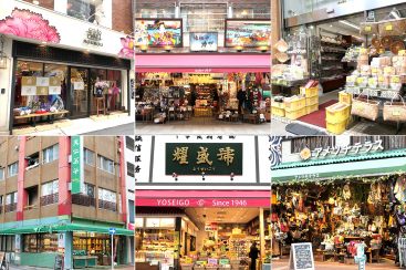 横浜中華街で中華街土産・雑貨が買えるおすすめ店や大型ショップ20選徹底紹介