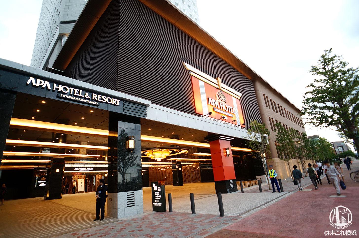アパホテル&リゾート 横浜ベイタワー 外観・入り口