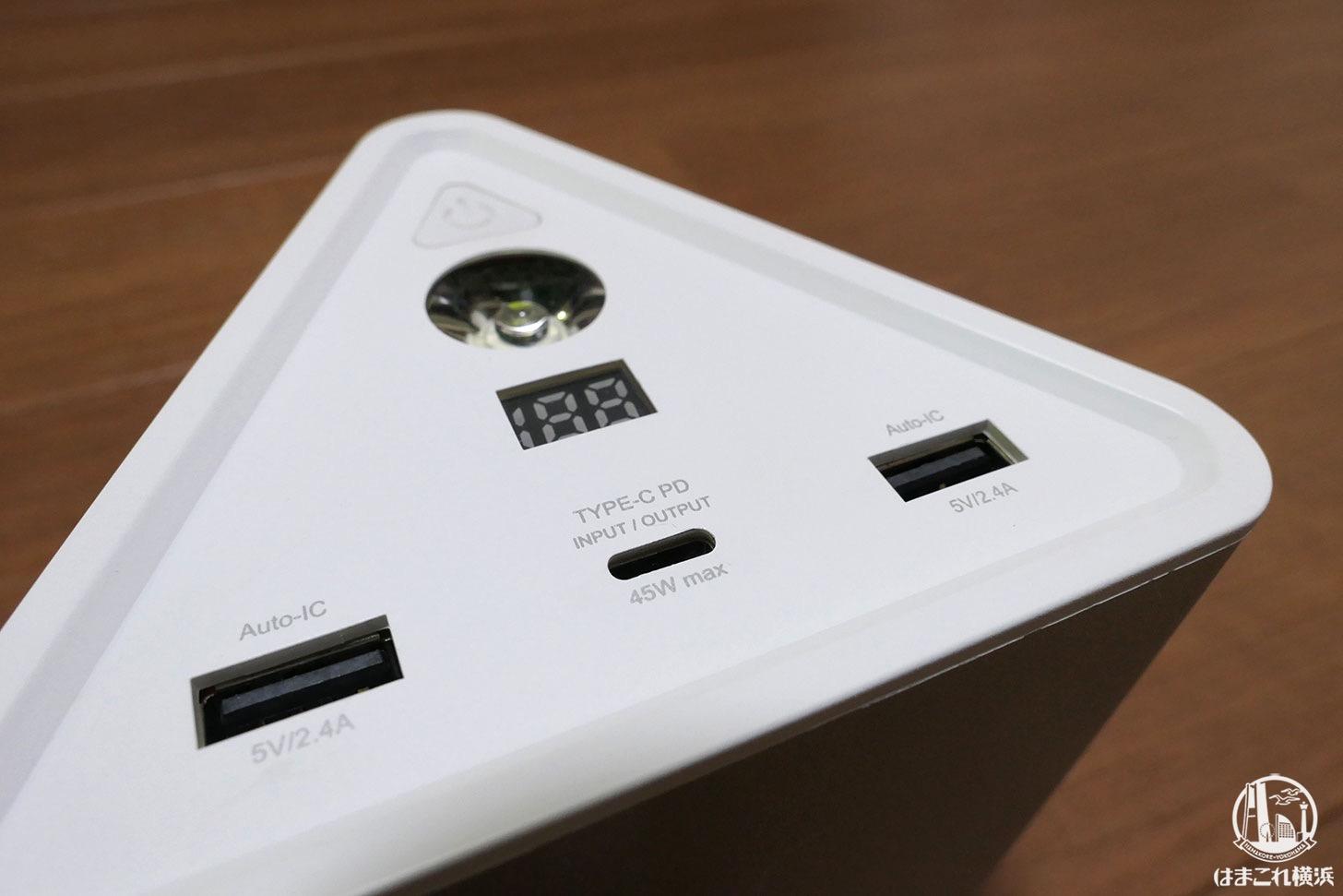 大容量バッテリー「cheero Power Mountain 50000mAh」USBポート