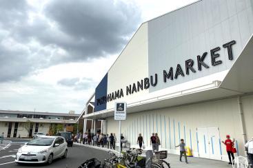 """ブランチ横浜南部市場で""""食""""の買い物楽しい!鮮魚にお肉に野菜も充実"""