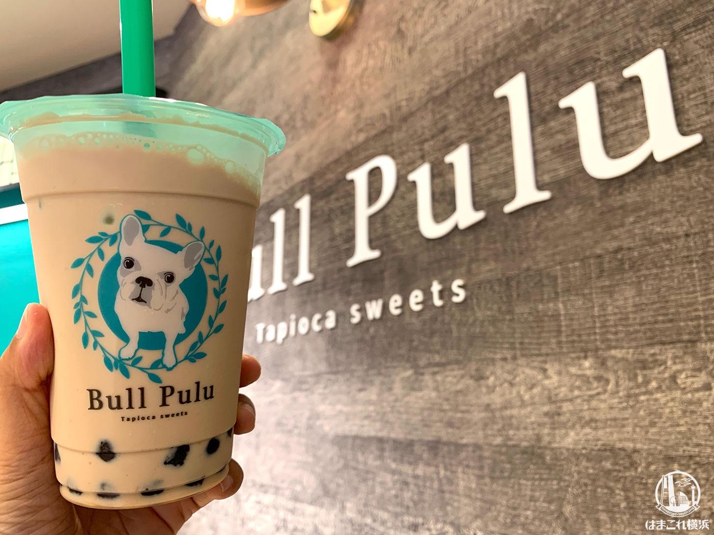 ブルプル 横浜駅ジョイナスのタピオカミルクティーは芳醇で旨い正統派タイプ