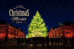 クリスマスマーケット、横浜赤レンガ倉庫で開催!広場と海側で異なるマーケット初展開