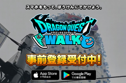 ドラゴンクエストウォーク、9月12日にリリース!事前登録受付中