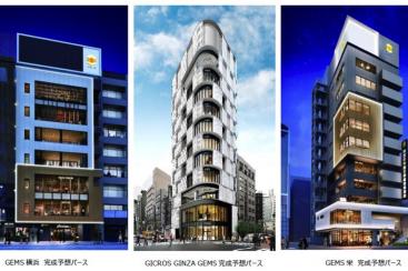 都市型商業施設「GEMS(ジェムズ)」横浜駅・北幸エリアにオープン!