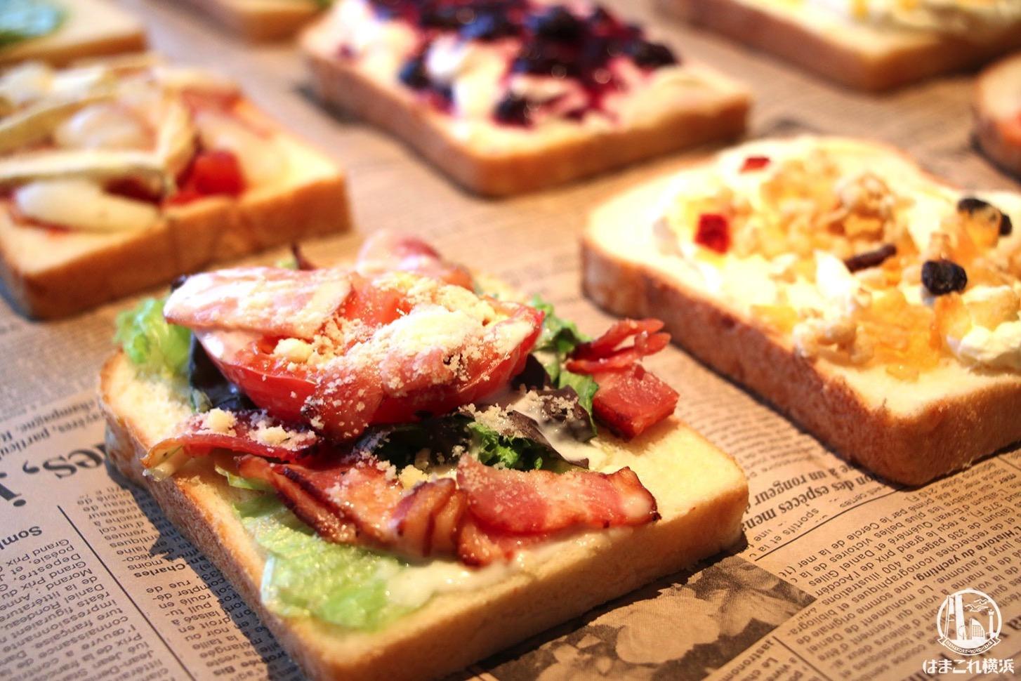 自家製食パン オープンサンド