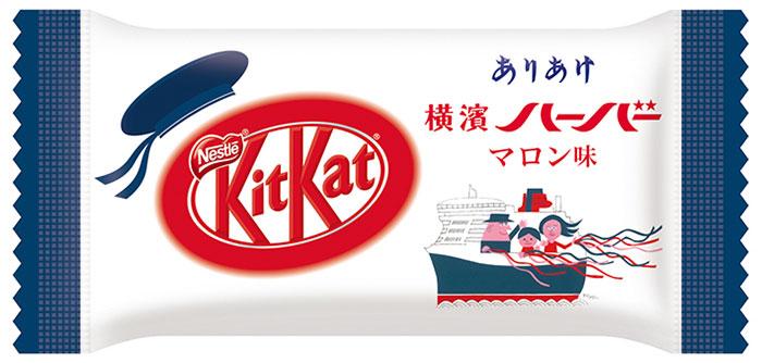 キットカット ミニ ありあけ 横濱ハーバー マロン味 外装パッケージ