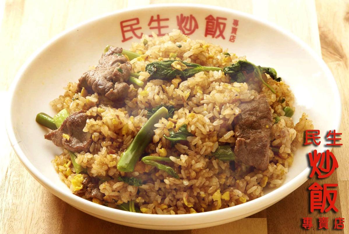 牛肉炒飯(ニョウロウチャオファン)