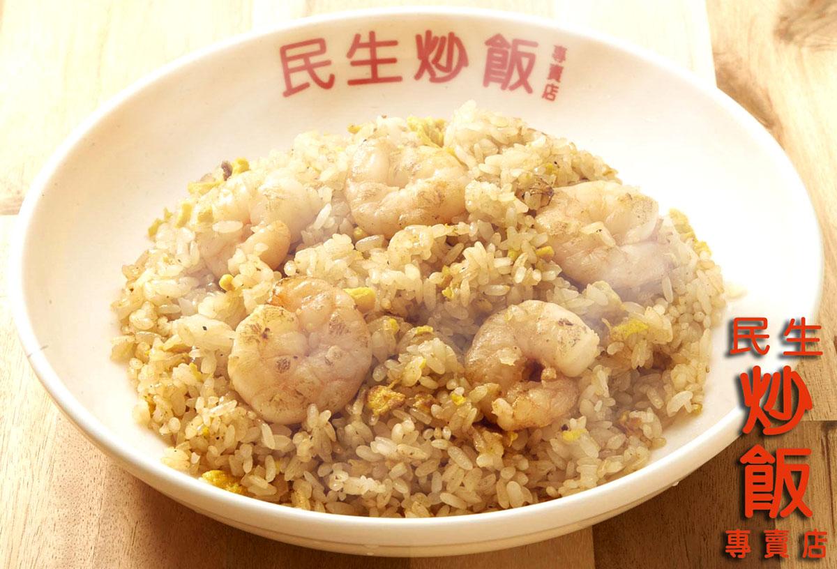 蝦仁炒飯(シャーレンチャオファン)