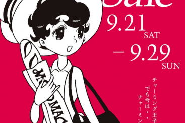 横浜元町チャーミングセール2019が開催!リボンの騎士も