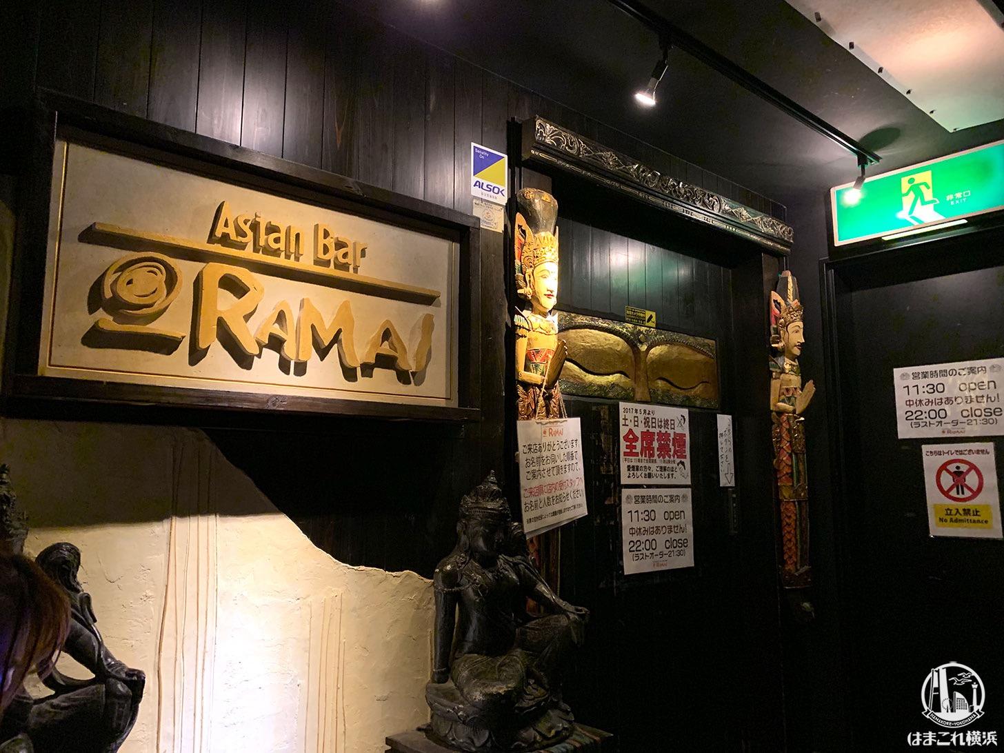 ラマイ 伊勢佐木モール店 店舗入口・外観