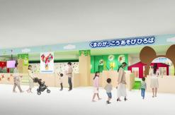 横浜・綱島に「くまのがっこうあそびひろば」絵本の世界に入りこんだような屋内施設