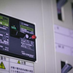 横浜市 災害情報発信サイトまとめ 大雨・台風・浸水・断水・停電など防災対策に