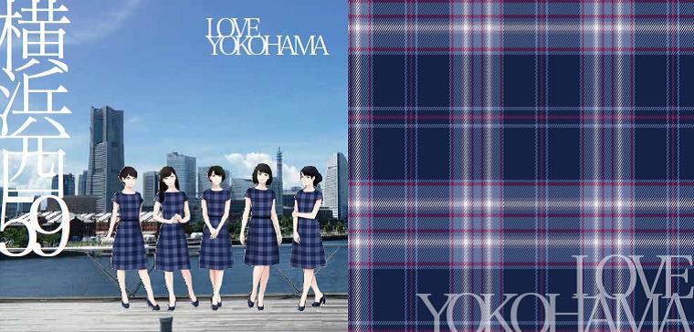横浜愛を詰め込んだ記念ソング「LOVE YOKOHAMA」