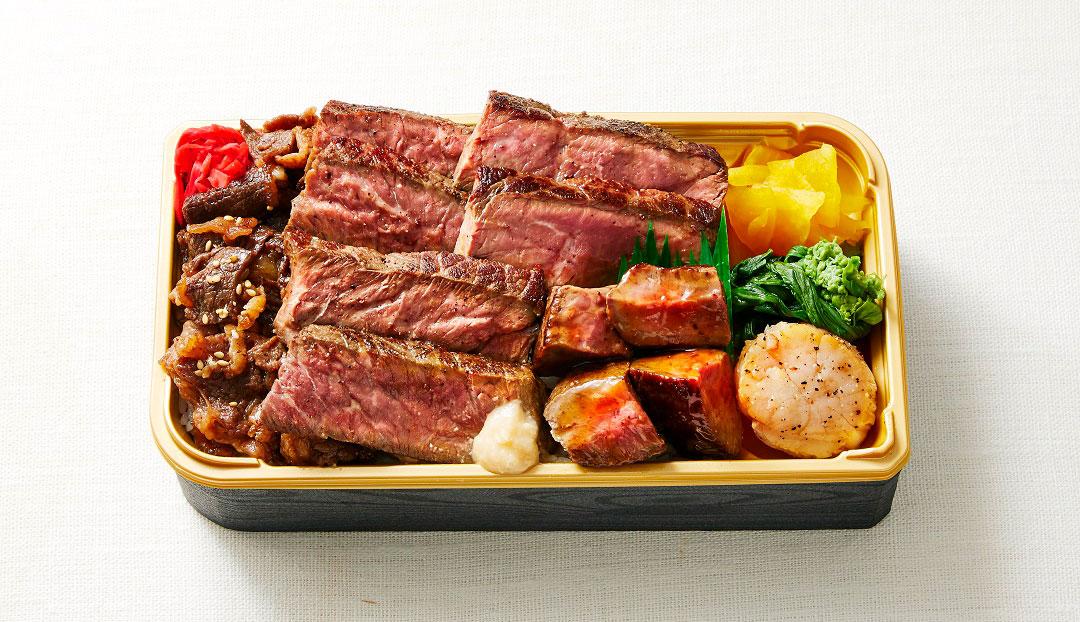 60周年特別企画品<牛撰 石蘭>士幌黒牛ステーキ食べ比べ弁当