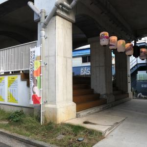 アド街ック天国「横浜黄金町」に登場したグルメやスポットまとめ