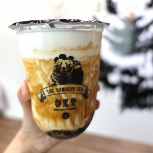御黒堂(ごこくどう)横浜中華街でタピオカラテ飲んできた!熊のロゴが目印
