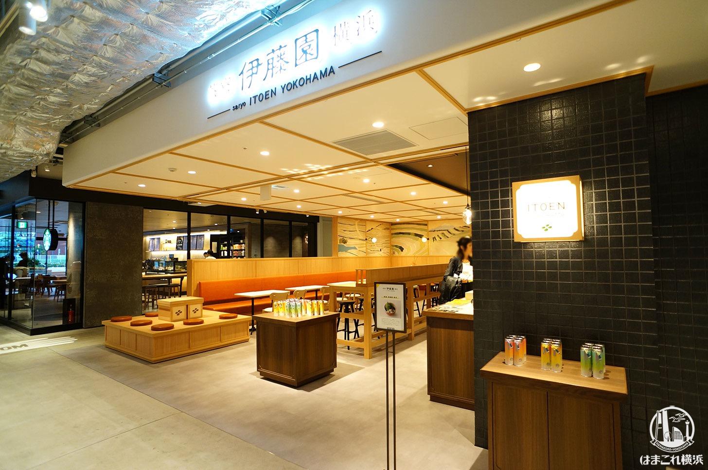 茶寮 伊藤園、横浜ハンマーヘッドに横浜初出店!抹茶や抹茶ビール、茶うどんも