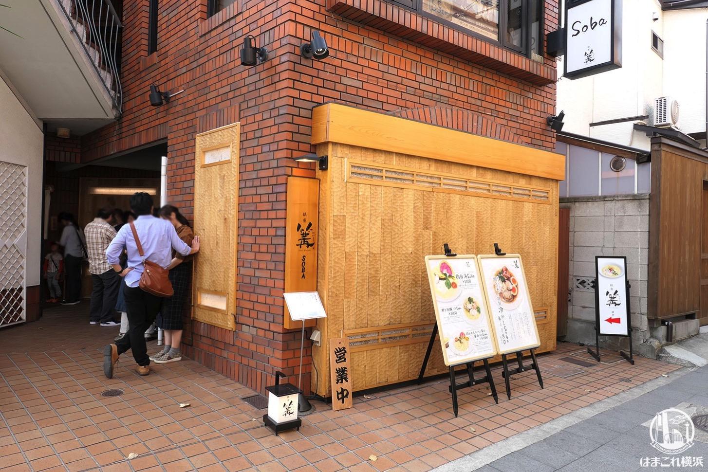 鎌倉「銀座 篝(かがり)」外観
