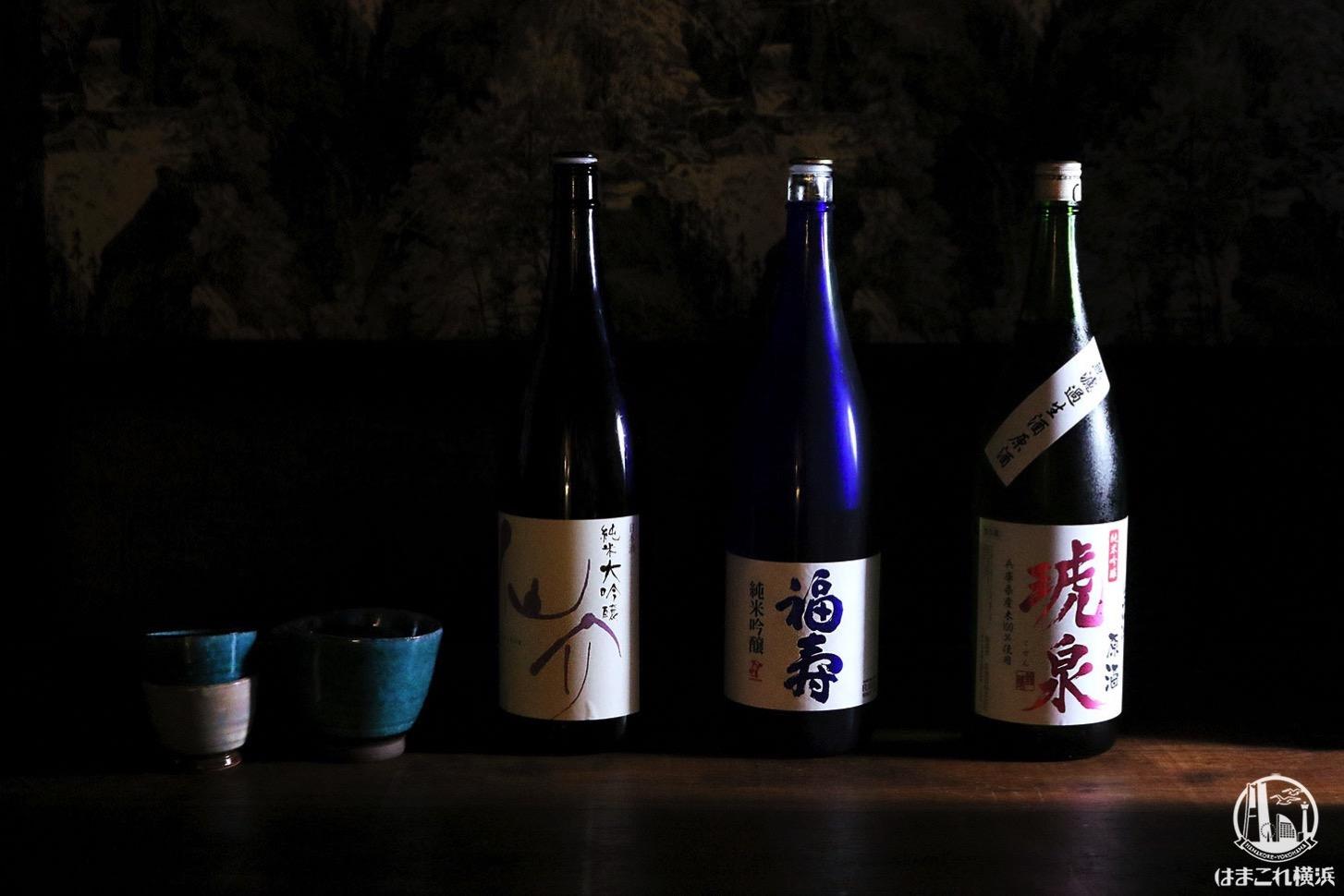 灘の日本酒 福寿 純米吟醸 680円 他
