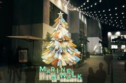 マリン アンド ウォーク ヨコハマで「メリー・メロー・クリスマス」開催!クリスマスツリーやマーケット