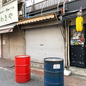 松原商店街「三増屋(みますや)」閉店、人気おでん屋さん