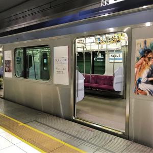 みなとみらい線、横浜美術館とタイアップしたラッピングトレイン運行