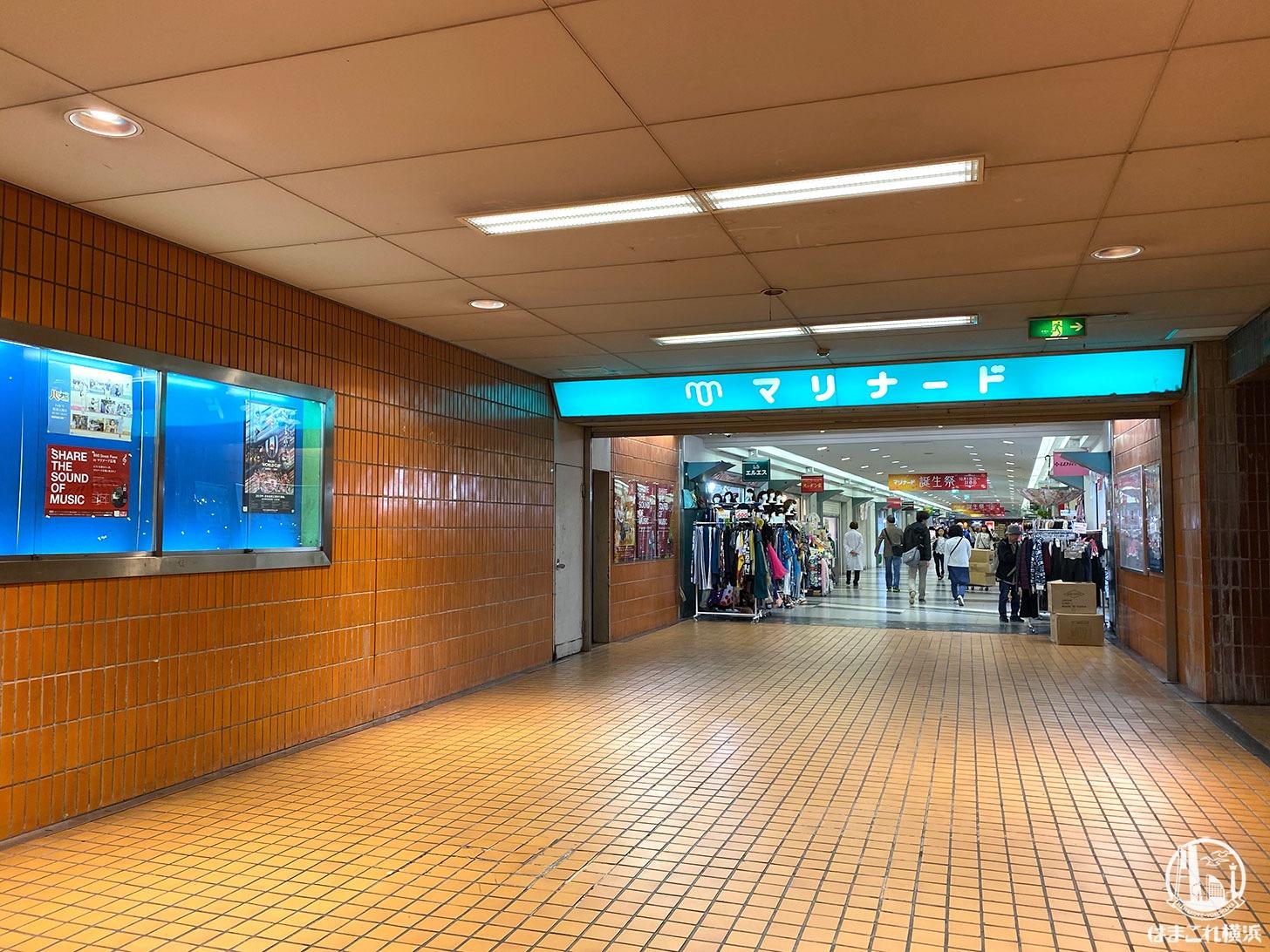 関内 マリナード地下街