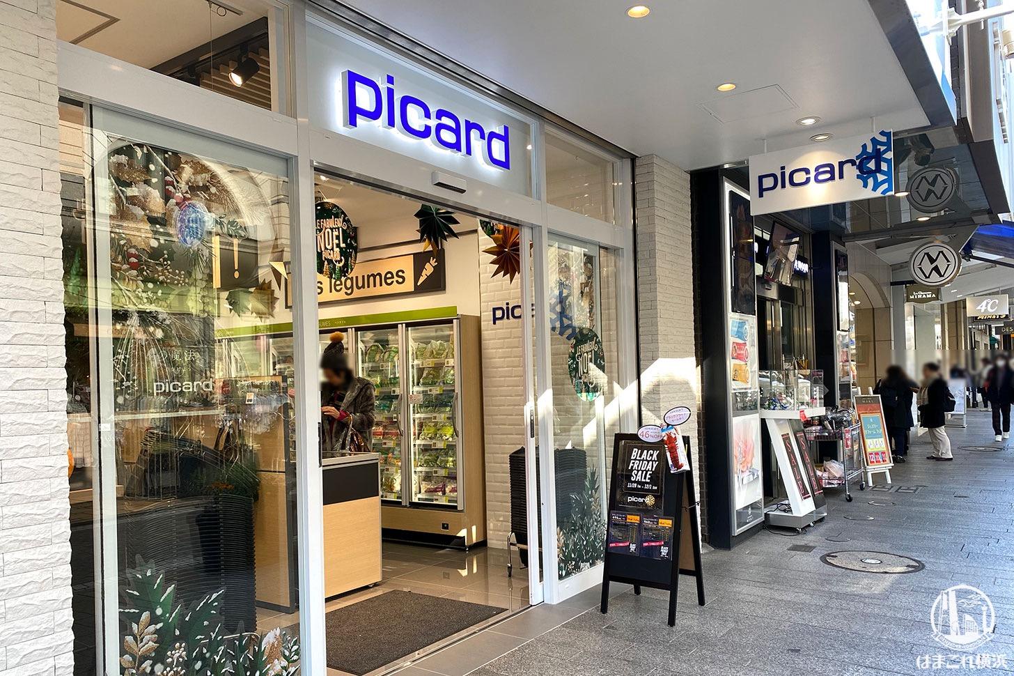 冷凍食品専門店「ピカール」横浜元町に神奈川県3号店として出店!