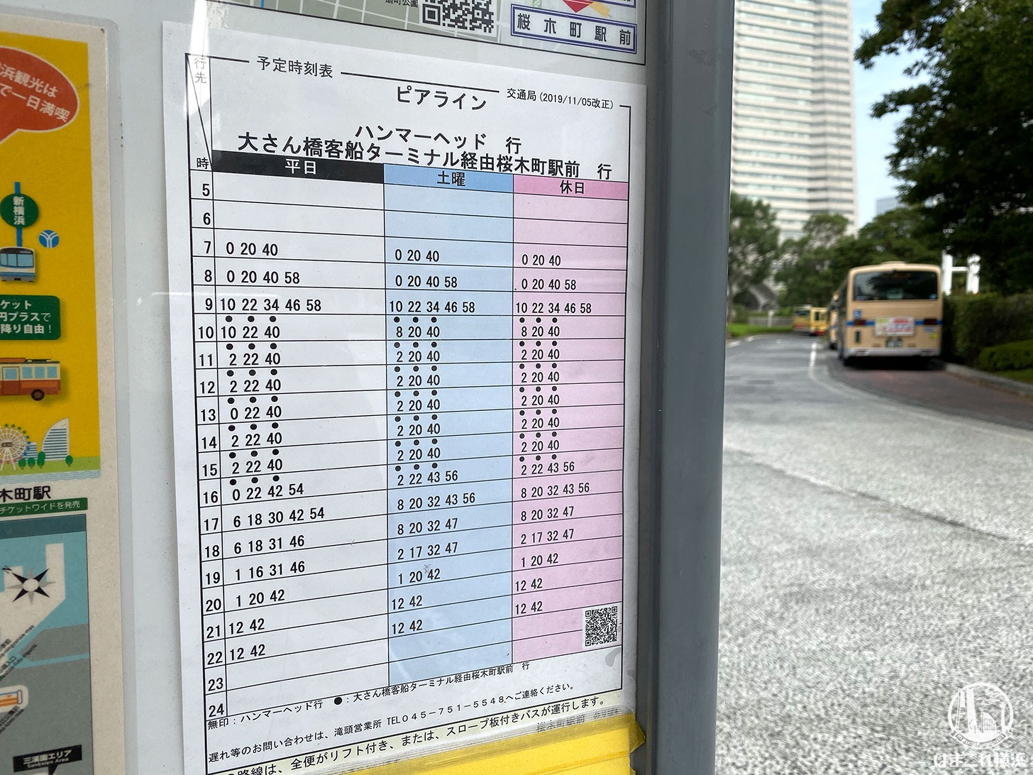 時刻 表 バス 市営