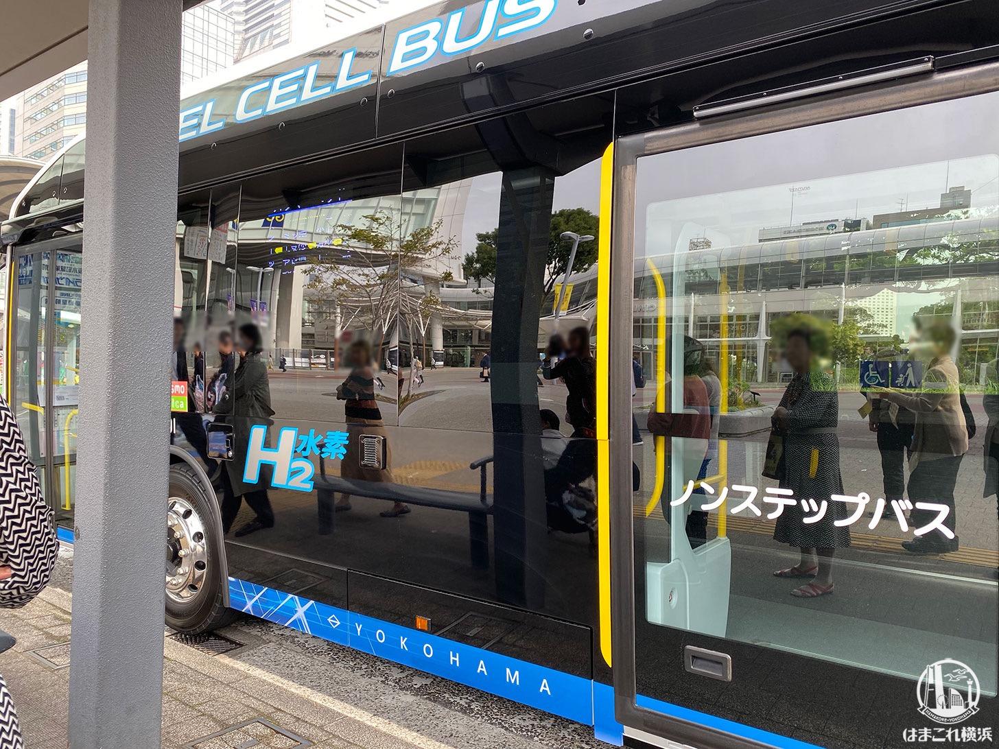 水素バス ピアライン