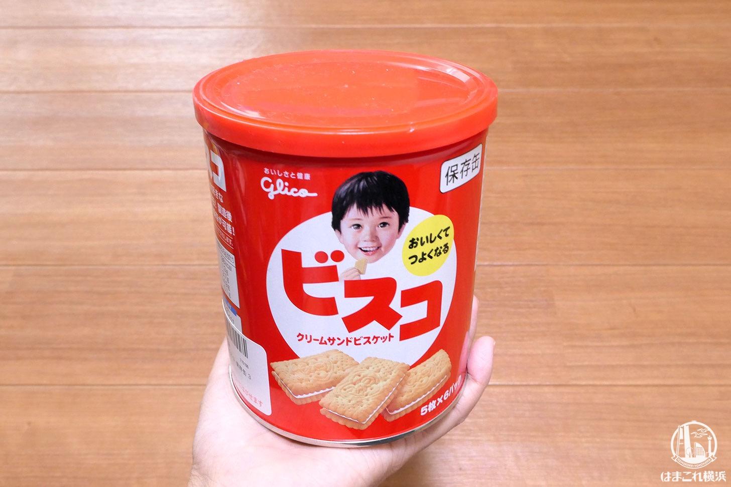 江崎グリコ ビスコ缶(30枚入り)