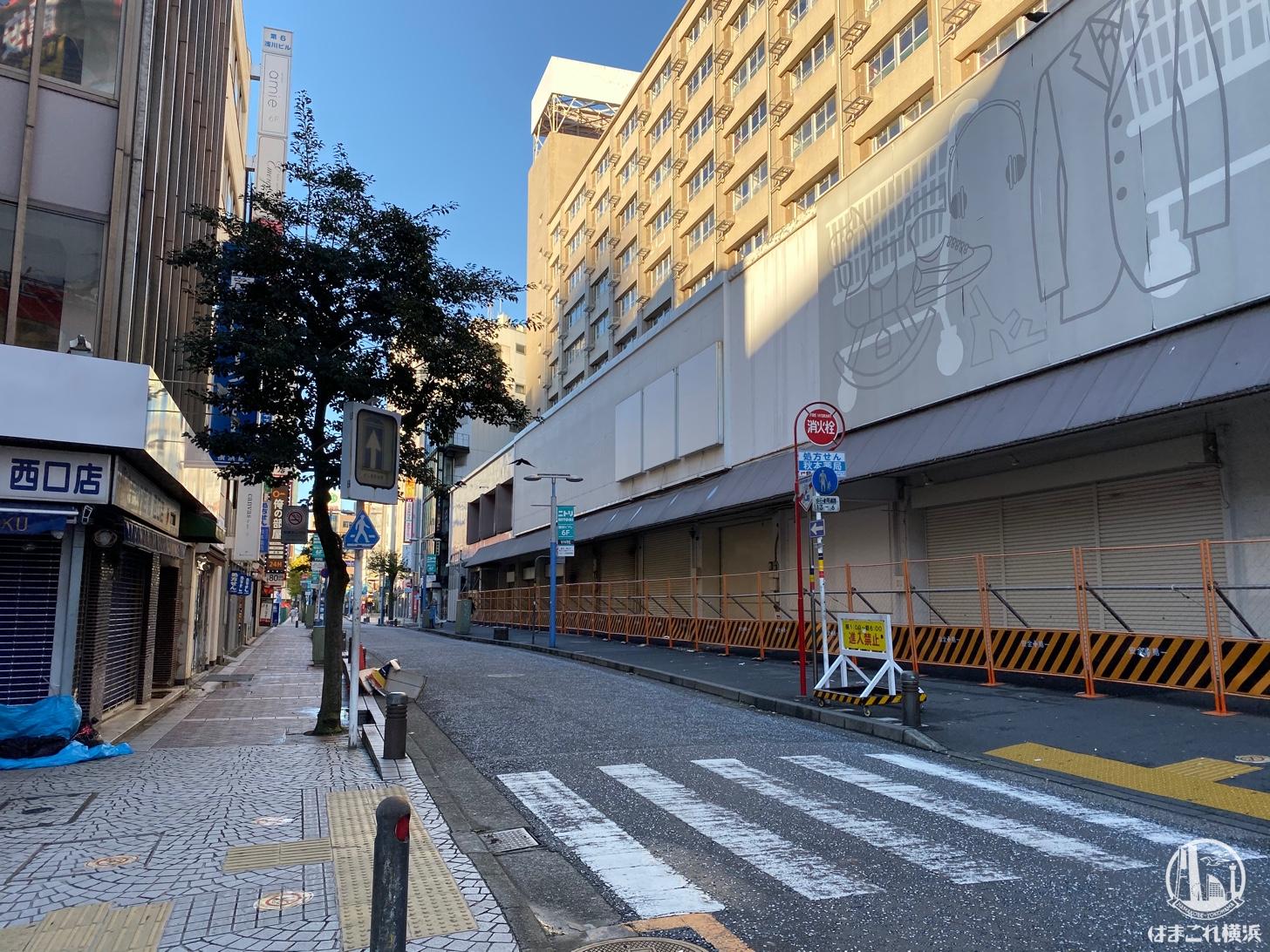 横浜駅西口 ダイエー跡地