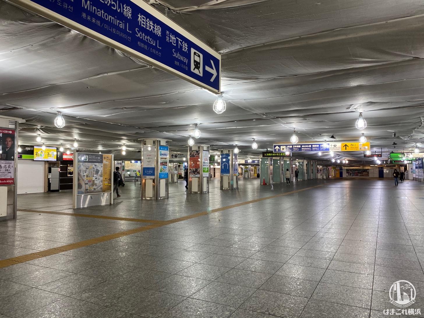 横浜駅構内