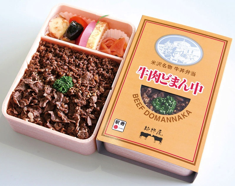 牛肉どまん中(1折)