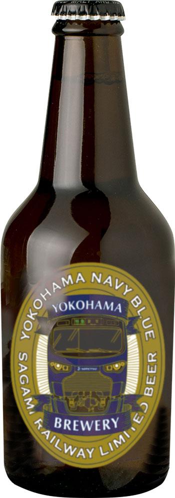 横浜小麦使用 相鉄限定 横浜ビールが誕生!11月より数量限定販売