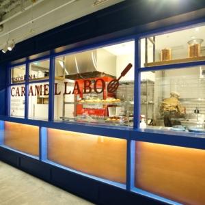 キャラメル専門店「横浜キャラメルラボ」横浜ハンマーヘッドに!ウイッシュボンの新業態