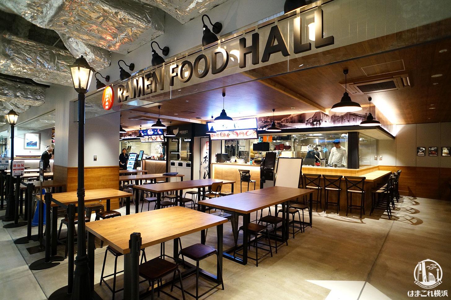 横浜ハンマーヘッドのラーメン店「ジャパンラーメンフードホール」は全部で5店舗出店!