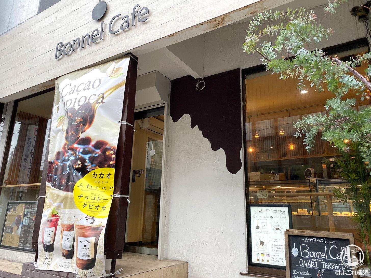 ボンヌカフェ 鎌倉店