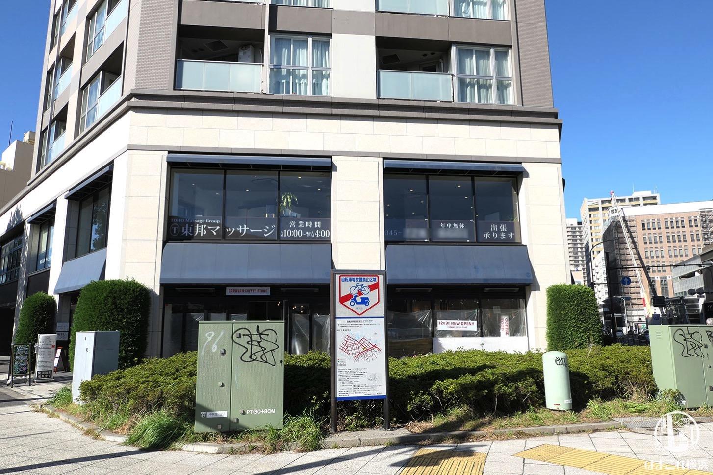 キャラバンコーヒースタンドが横浜・山下町のCAFE88跡地にオープン予定