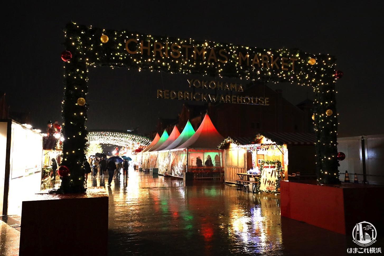 クリスマスマーケット エントランス