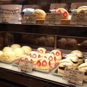 グッドモーニングテーブル、横浜高島屋に関東初出店!生クリームバーガーや生クリームドリンク