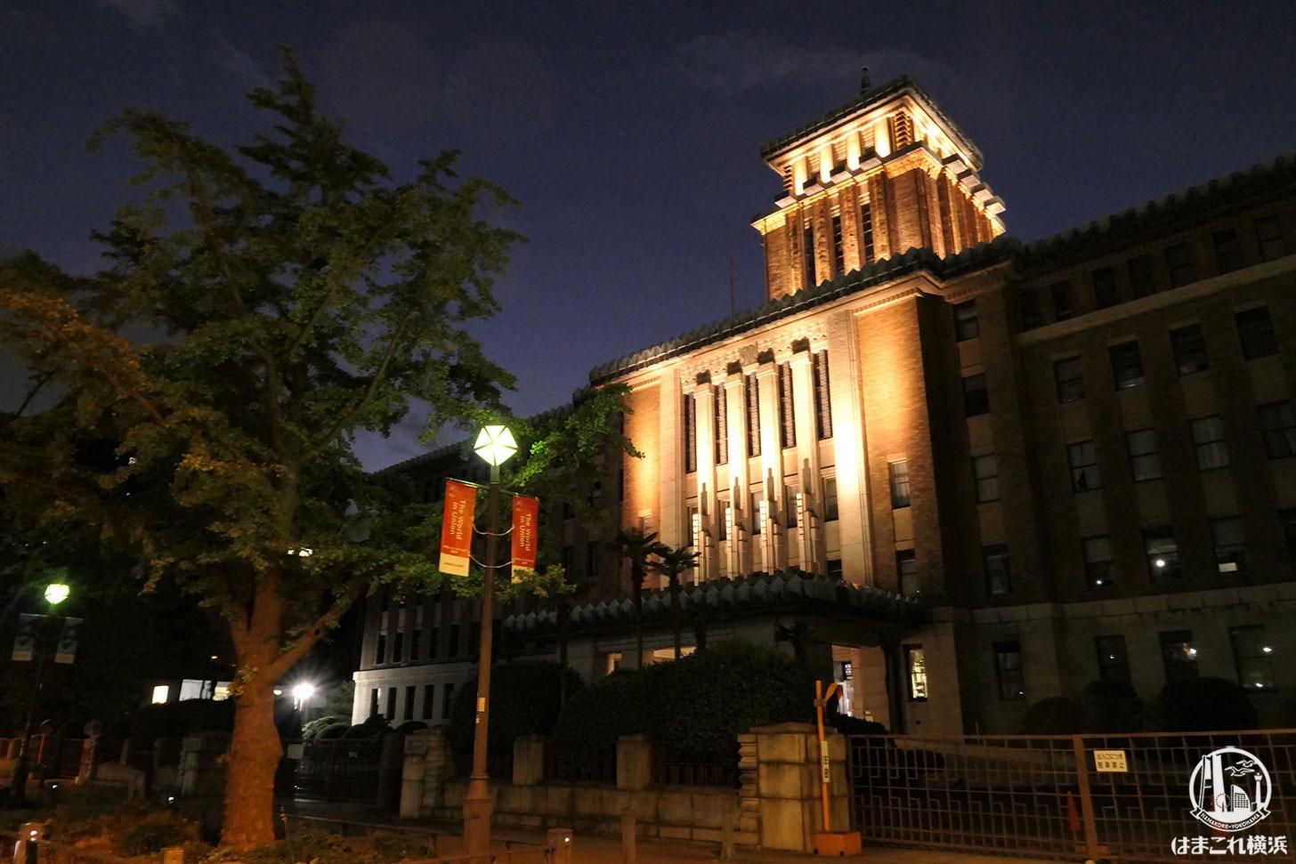 神奈川県庁本庁舎 特別演出ライトアップ
