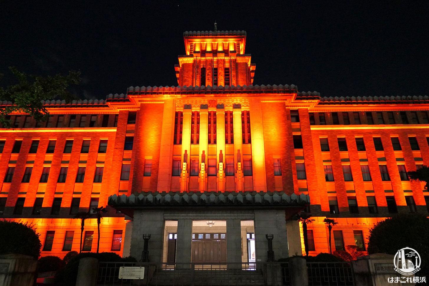 神奈川県庁がライトアップしてカラフル!期間限定で特別演出
