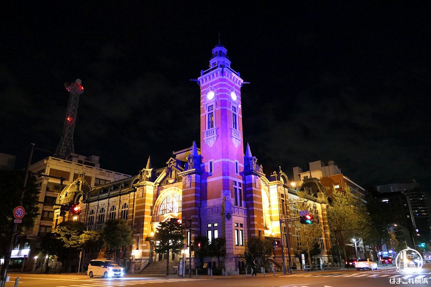 横浜市開港記念会館 ライトアップ