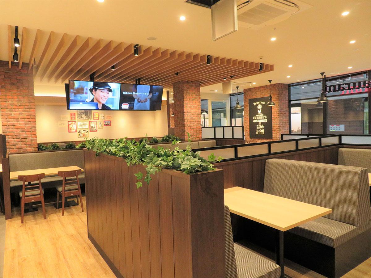 KFCレストラン 南町田グランベリーパーク店