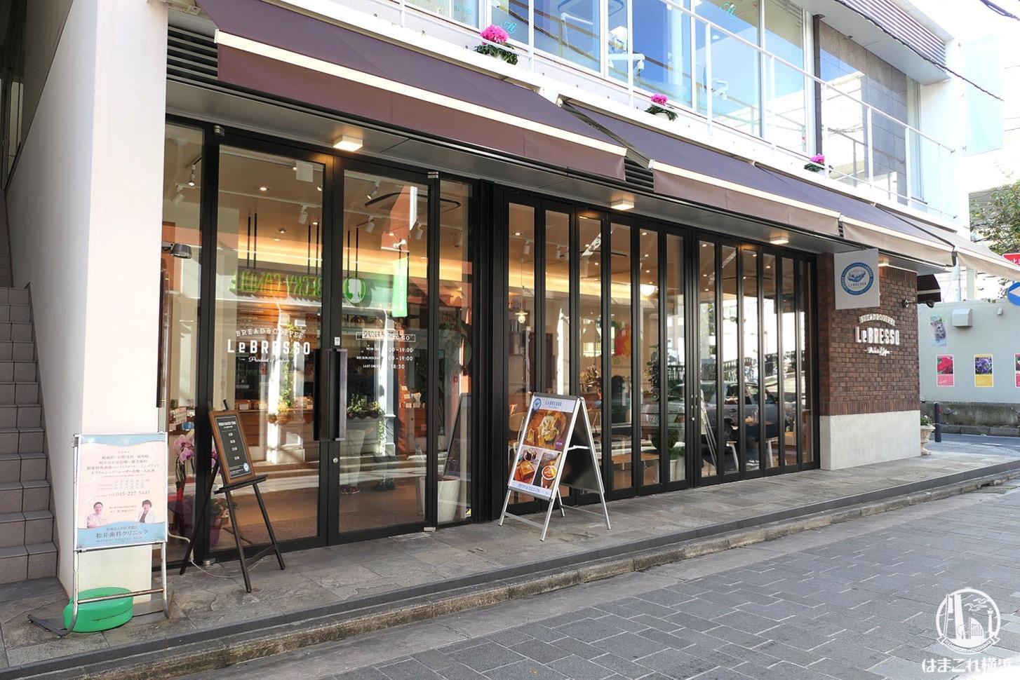 レブレッソ 横浜元町店 外観