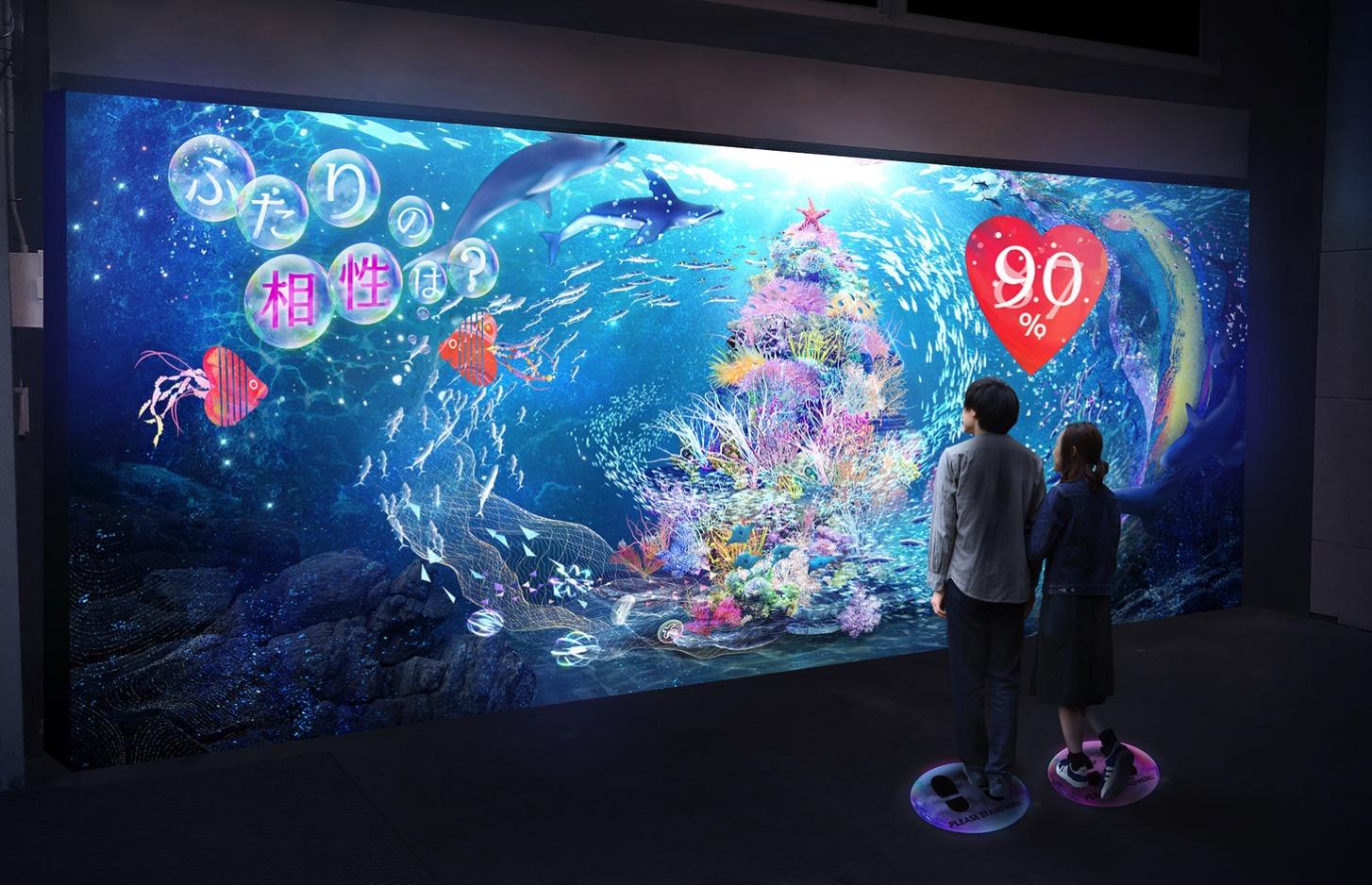 横浜駅のアソビル「オーシャン バイ ネイキッド 光の深海展」でクリスマスを彩る限定演出