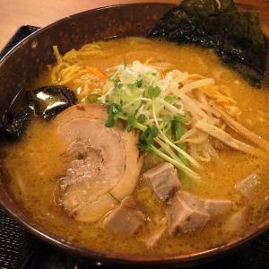 白樺山荘 横浜ハンマーヘッドで行列並んで札幌の味噌ラーメン食べて来た!